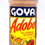 GOYA ADOBO SEASONING HOT 226G